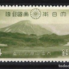Timbres: JAPÓN - SELLO NUEVO . Lote 111262299