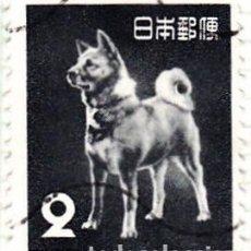 Sellos: 1953 - JAPON - PERRO AKITA INU - YVERT 538. Lote 111270971
