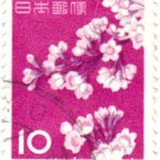 Sellos: 1961 - JAPON - CEREZOS EN FLOR - YVERT 677. Lote 111275651
