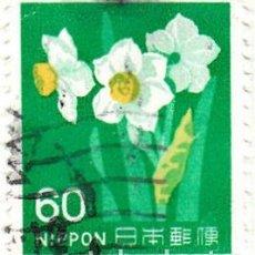 Sellos: 1976 - JAPON - NARCISOS - YVERT 1195. Lote 111481051