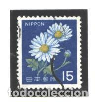 JAPON 1967 - MICHEL NRO. 931 - USADO - (Sellos - Extranjero - Asia - Japón)