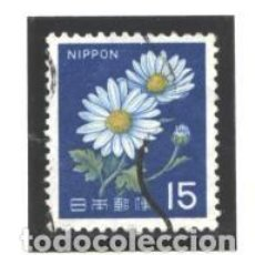 Sellos: JAPON 1967 - MICHEL NRO. 931 - USADO -. Lote 112301035