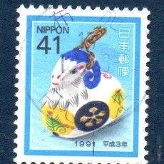 Sellos: JAPÓN.- YVERT Nº 1896, SERIE COMPLETA EN USADO. Lote 113079095