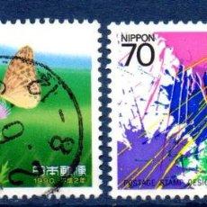 Sellos: JAPÓN.- YVERT Nº 1851/52, SERIE COMPLETA EN USADO. Lote 113079423