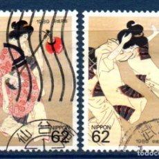 Sellos: JAPÓN.- CATÁLOGO YVERT Nº 1732/33, SERIE COMPLETA EN USADO. Lote 113161687