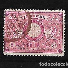 Sellos: JAPON 1894 BODAS DE PLATA DE LOS EMPERADORES DEL JAPON. Lote 113195551