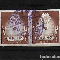 Sellos: JAPON 1923 SEISMO DE YOKOHAMA PAREJA DE DOS SELLOS. Lote 113195683