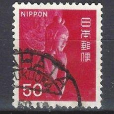 Sellos: JAPÓN - SELLO USADO . Lote 119317335