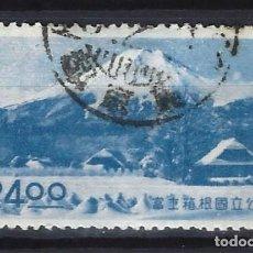 Timbres: JAPÓN - SELLO USADO . Lote 119892135