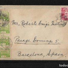 Sellos: JAPON CORREO AEREO 1937. JAPON - ESPAÑA 1.3.37 CARTA VOLADA DE OSAKA A BARCELONA. Lote 121124947