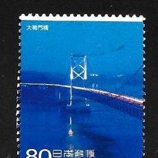 Sellos: JAPÓN. Lote 122012571