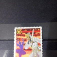 Sellos: JAPÓN, TEATRO DE TOKIO, SELLO DE 1997. Lote 254327905