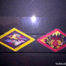 Sellos: JAPÓN, 10 ANIVERSARIO DEL EMPERADOR AKIHITO. SELLO DE 1999. Lote 206845993