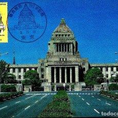 Francobolli: JAPON 1980- YVERT 1351 [EDIFICIO DE LA ASAMBLEA NACIONAL DE JAPON] (TARJETA MÁXIMA). Lote 125962111