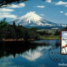 Francobolli: JAPON 1985- YVERT 1564 [MONTE DAISEN] (TARJETA MÁXIMA). Lote 126062867