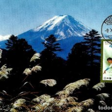 Francobolli: JAPON 1986- YVERT 1601 [MONTE FUJI VISTO DESDE FUJIYOSHIDA] (TARJETA MÁXIMA). Lote 126063095