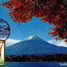 Francobolli: JAPON 1986- YVERT 1601 [MONTE FUJI VISTO DESDE YAMANASHI] (TARJETA MÁXIMA). Lote 126063383