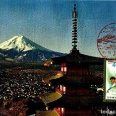 Francobolli: JAPON 1986- YVERT 1601 [MONTE FUJI VISTO DESDE YOSHIDA] (TARJETA MÁXIMA). Lote 126063527
