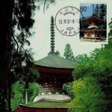 Sellos: JAPON 1988- YVERT 1665 [PAGODA TAHOTO] (TARJETA MÁXIMA). Lote 126064515
