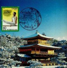 Sellos: JAPON 1988- YVERT 1709 [TEMPLO KINKAKUJI] (TARJETA MÁXIMA). Lote 126065071