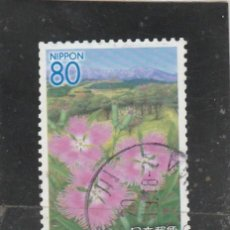 Sellos: JAPON 2006 - MICHEL NRO. 4050 - USADO. Lote 128541267