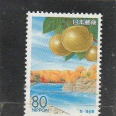 Sellos: JAPON 2006 - MICHEL NRO. 4075 - USADO. Lote 128541287