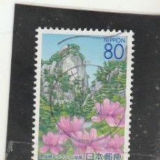 Sellos: JAPON 2007 - MICHEL NRO. 4187 - USADO. Lote 128541535