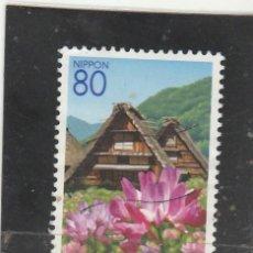 Sellos: JAPON 2007 - MICHEL NRO. 4196 - USADO. Lote 128541627