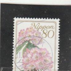 Sellos: JAPON 2009 - MICHEL NRO. 4796 - USADO. Lote 128541759