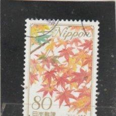 Sellos: JAPON 2009 - MICHEL NRO. 4955 - USADO. Lote 128541783