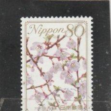 Sellos: JAPON 2010 - MICHEL NRO. 5166 - USADO. Lote 128542003