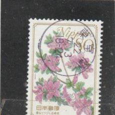 Sellos: JAPON 2010 - MICHEL NRO. 5205 - USADO. Lote 128542159
