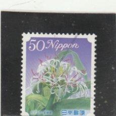 Sellos: JAPON 2010 - MICHEL NRO. 5246 - USADO. Lote 128542331
