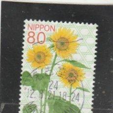Sellos: JAPON 2012 - MICHEL NRO. 5999- USADO. Lote 128542479