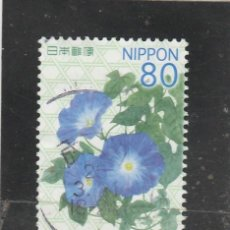 Sellos: JAPON 2012 - MICHEL NRO. 6000 - USADO. Lote 128542551