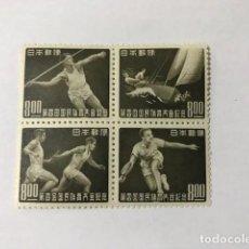 Sellos: JAPON 1949 438/41** MNH. Lote 129481635