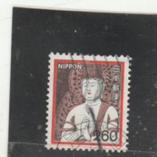 Sellos: JAPON 1981 - MICHEL NRO. 1454 - USADO - . Lote 131246947