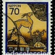 Sellos: JAPON MI 1538 CIERVOS GRABADOS EN UN BUZON (USADO). Lote 218705612