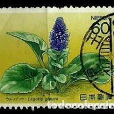 Sellos: JAPON MI 1597 PLANTA ALPINA: LAGOTIS GLAUCA (USADO). Lote 218706416