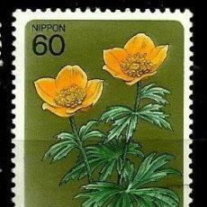 Sellos: JAPON MI 1599 PLANTA ALPINA: (TROLLIUS RIEDERIANUS VAR. JAPONICUS) (USADO). Lote 218706495
