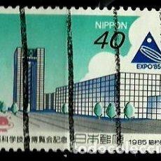 Sellos: JAPON MI 1625 ''EXPO'85'' DE TSUKUBA (USADO). Lote 218707205