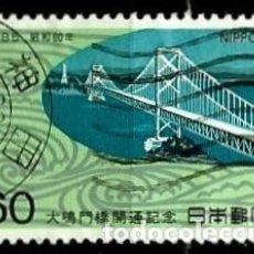 Sellos: JAPON MI 1641 APERTURA DEL PUENTE OH-NARUTO (USADO). Lote 218707480