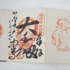 Sellos: LIBRITO DE SELLOS JAPONESES, HANKO, 1920'S. 9X12CM. Lote 133301318