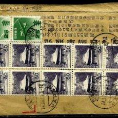 Sellos: JAPON MI 598A-AEREOS 758A -TEMPLO (FRAGMENTO DE 12 SELLOS) (USADO). Lote 133587110