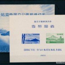 Sellos: JAPON 1953 PARQUE NACIONAL SHIKOTSU-TOYA. Lote 134361718