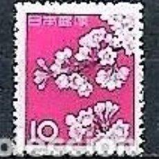 Sellos: JAPÓN,CEREZOS EN FLOR,1961,NUEVO,MNH**,YVERT 677. Lote 135721175