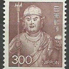 Sellos: JAPON 1984 - SERIE CORRIENTE - YVERT Nº 1484**. Lote 140468022
