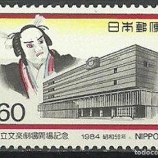 Sellos: JAPON 1984 - TEATRO NACIONAL DE BUNRAKU - YVERT Nº 1485**. Lote 140468198