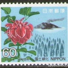 Sellos: JAPON 1984 - REFORESTACION - YVERT Nº 1488**. Lote 147522602