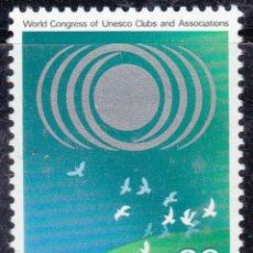 Sellos: JAPON 1984 - UNESCO - YVERT Nº 1492**. Lote 140468606
